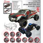 Automodel Short Course pe benzina, off-road, 4x4, RTR, scara 1/5