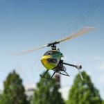 Elicopter teleghidat Blade 230 S BNF cu tehnologie SAFE™
